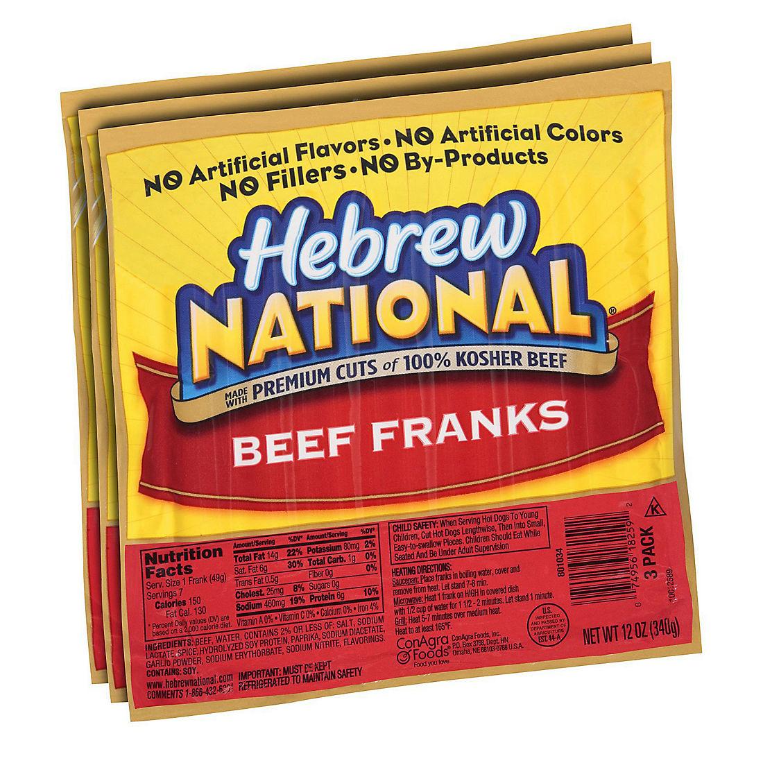 Hebrew national beef franks keychain